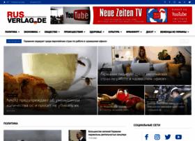 Rusverlag.de thumbnail