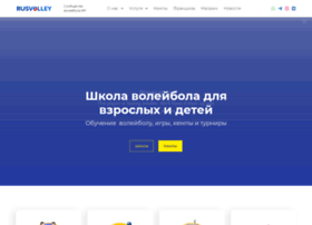 Rusvolley.ru thumbnail