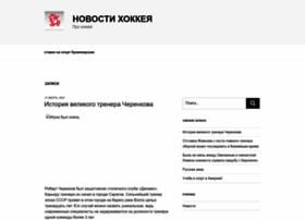 Ruszima.ru thumbnail