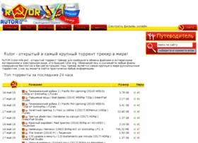 Rutor-info.pw thumbnail