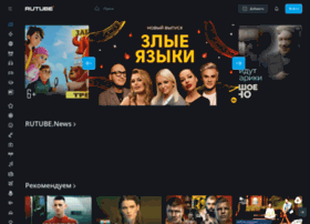 Rutube.ru thumbnail