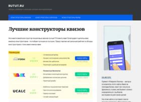 Rutut.ru thumbnail
