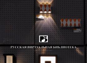 Rvb.ru thumbnail