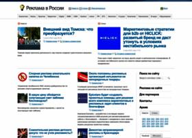 Rwr.ru thumbnail