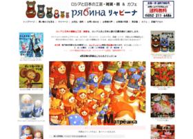 Ryabina.jp thumbnail