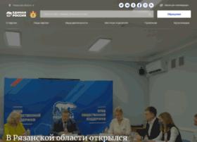 Ryazan.er.ru thumbnail