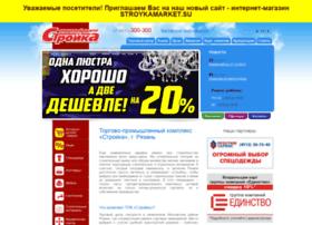 Ryazanstroyka.ru thumbnail