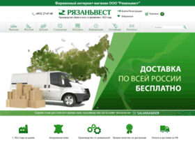 Ryazanwest.ru thumbnail