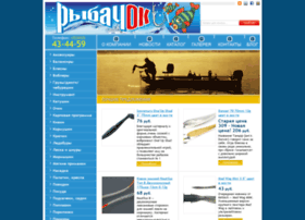 Rybachok-izh.ru thumbnail