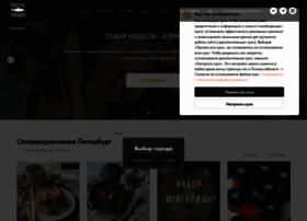 Rybnyepravila.ru thumbnail