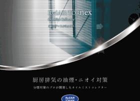 Rydair-tornex.jp thumbnail