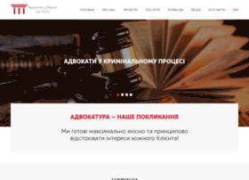 Rylawyers.com.ua thumbnail