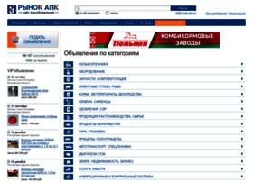 Rynok-apk.ru thumbnail