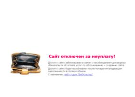 Rynokzemli.com.ua thumbnail