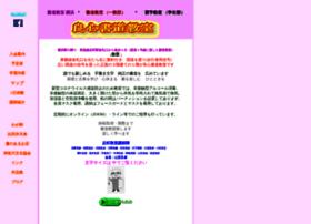 Ryoho.jp thumbnail