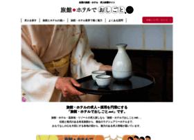 Ryokanhotel-job.net thumbnail