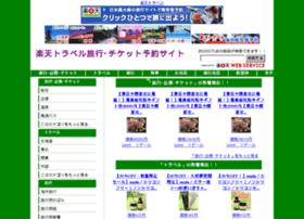 Ryokouyoyaku.net thumbnail