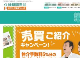 Ryokuto.co.jp thumbnail