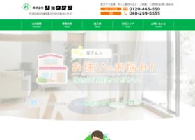 Ryosan-co.jp thumbnail