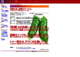 Ryoushitsu.co.jp thumbnail