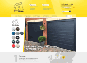 Ryterna.ru thumbnail