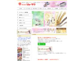 Ryu-tsu.co.jp thumbnail