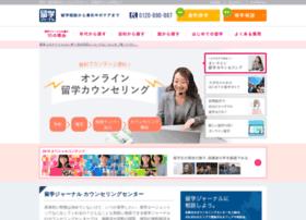 Ryugaku.co.jp thumbnail