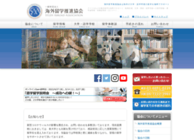 Ryugaku.or.jp thumbnail