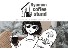 Ryumoncoffeestand.jp thumbnail