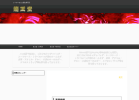 Ryuohdo.jp thumbnail