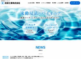 Ryushin.jp thumbnail