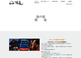 Ryusin.com thumbnail