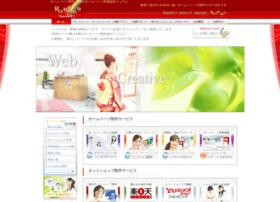 Ryuumu.co.jp thumbnail