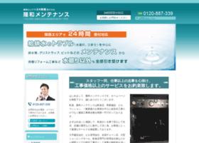 Ryuwa-maintenance.jp thumbnail