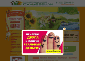 Ryzhikovo.ru thumbnail