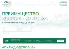 Rzdz.ru thumbnail