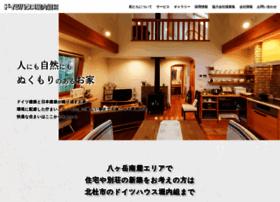 S-1.co.jp thumbnail