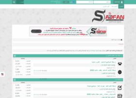 S-ajfan.com thumbnail