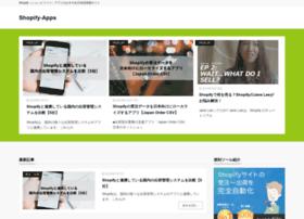 S-apps.info thumbnail