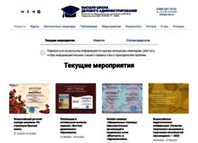 S-ba.ru thumbnail