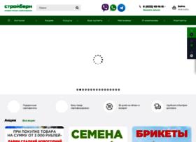 S-be.ru thumbnail