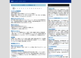 S-bs.jp thumbnail