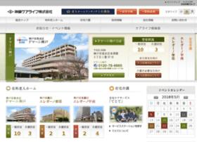 S-carelife.co.jp thumbnail