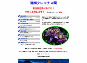 S-clematis.jp thumbnail