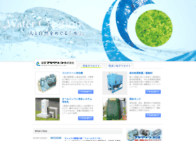 S-fujiclean.co.jp thumbnail