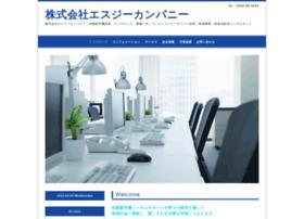 S-g-c.co.jp thumbnail