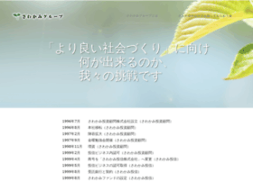 S-hld.co.jp thumbnail