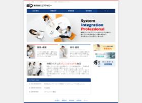 S-ip.co.jp thumbnail