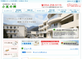 S-keishinkai.jp thumbnail