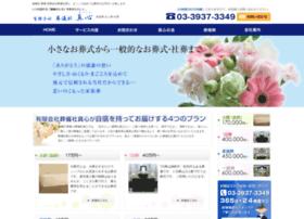 S-magokoro.net thumbnail